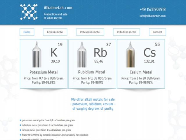 Сайт по изготовлению химических реактивов